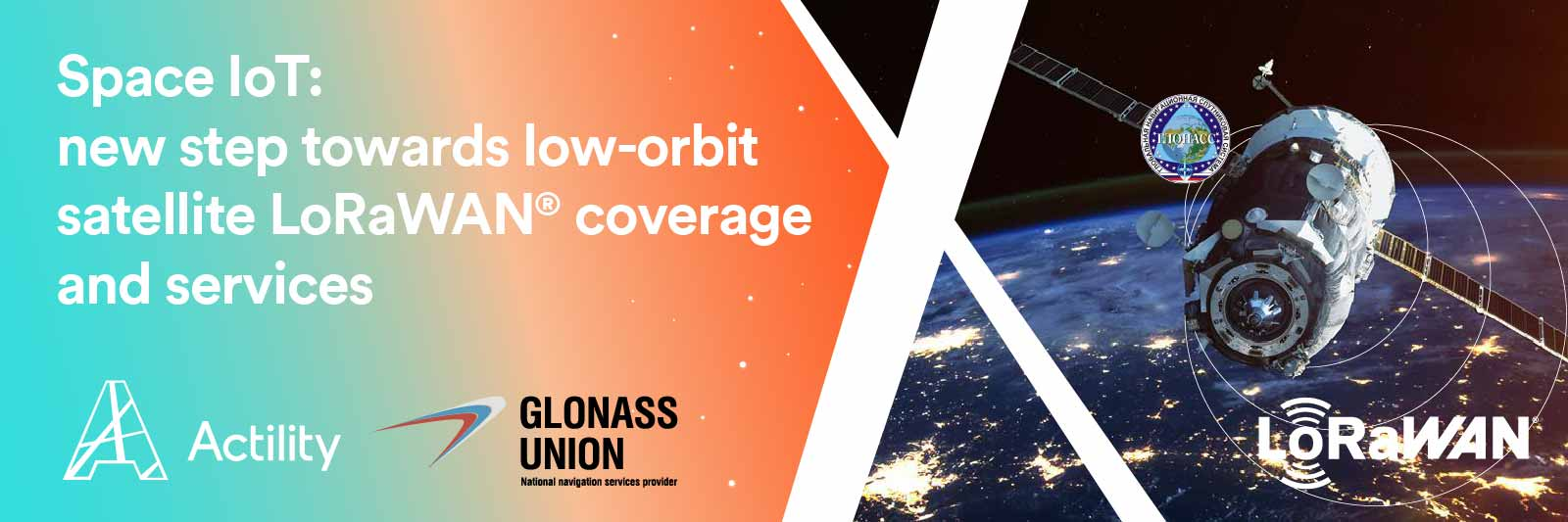 Header image for Glonass press release