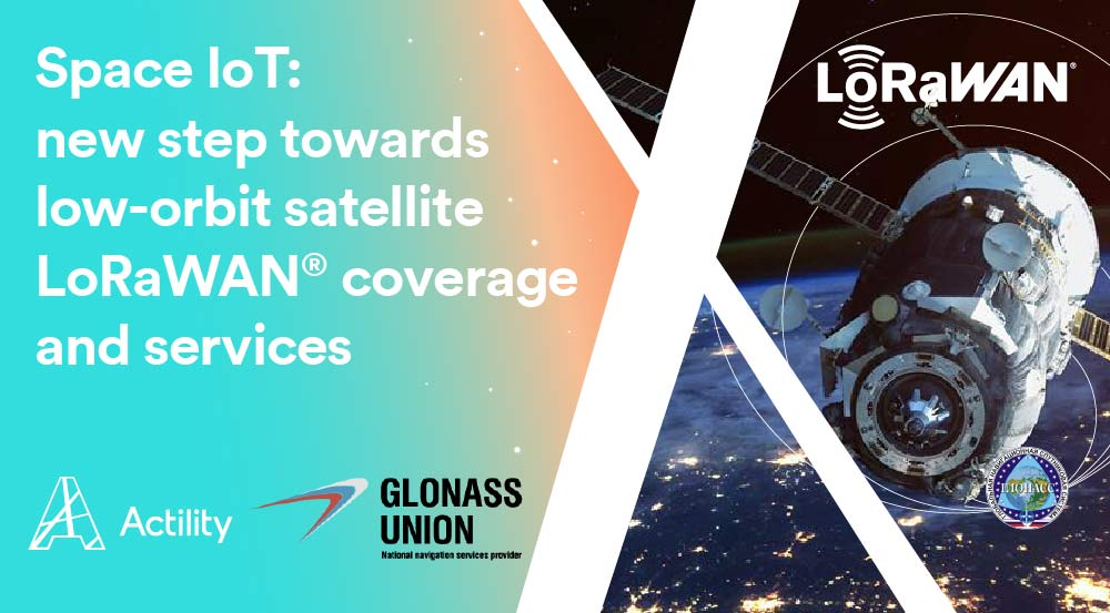 Image for Glonass press release