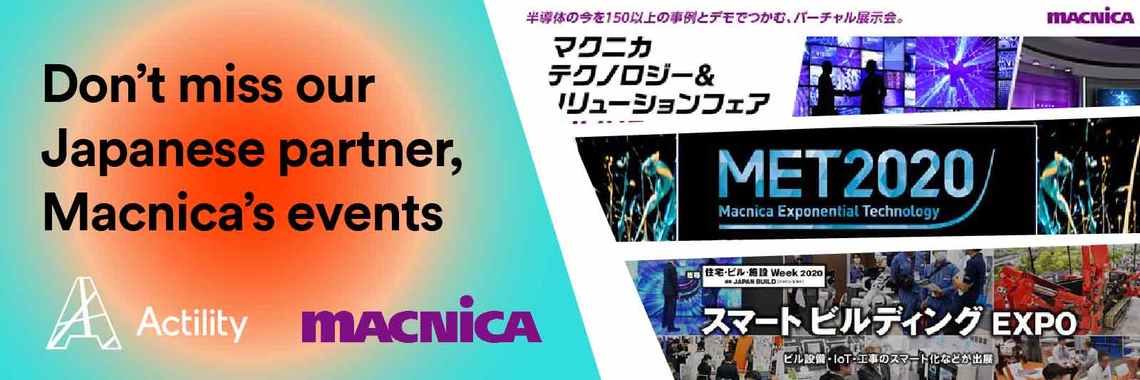 Picture of Macnica's events Press release banner