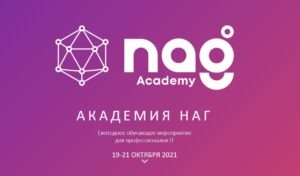 Picture for nag event